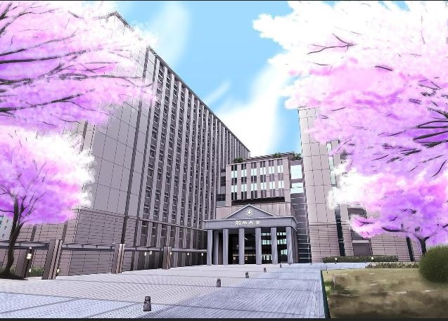 Universidade Soka do Japão, Desenho de Nilton Guimarães