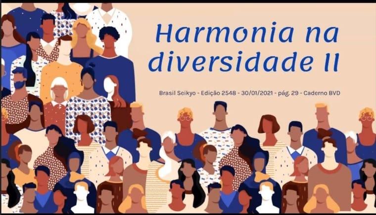Ilustração com diversas pessoas diferentes.